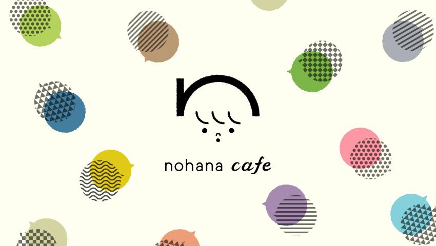 logo_nohana-cafe3